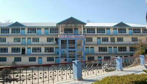 Abhilashi-pharmacy-college-tanda