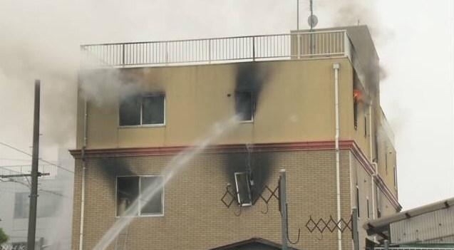 Kebakaran Studio Kyoto Animation Memakan Korrban 34 Orang