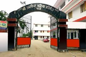 aisf-committee-in-arvind-women-college-patna