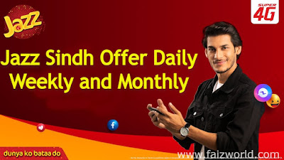 Jazz Sindh Offer Daily Weekly and Monthly