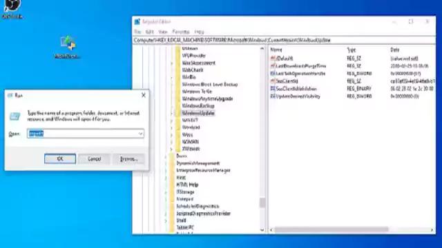 تشغيل محرر التسجيل Registry Editor