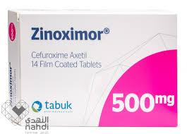 سعر ودواعى إستعمال زينوكسيمور Zinonximor أقراص مضاد حيوى واسع المجال