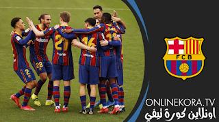 التشكيلة المتوقعة لبرشلونة ضد بلد الوليد يوم 05-04-2021 في الدوري الإسباني الدرجة الأولى