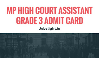 MP High Court Assistant Grade 3 Admit Card