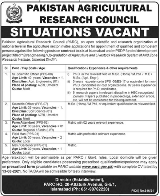 Pakistan Agriculture Research Council PARC Jobs 2021