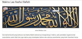 Mesjid Fatahillah dibangun Ahok Bukan Untuk Muslim foto: screenshoot http://santrigaul.net/arti-syahadat/