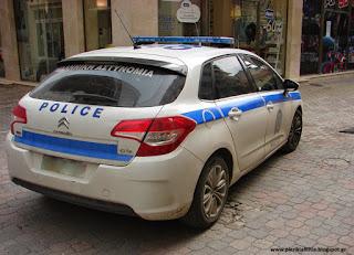Εξιχνιάσθηκαν 5 περιπτώσεις διαρρήξεων και κλοπών από οχήματα που στάθμευαν προσωρινά σε Σταθμό Εξυπηρέτησης Αυτοκινήτων στην Πιερία