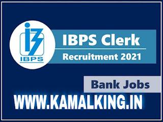 IBPS Recruitment For CRP Clerk XI 5830 Posts 2021丨Apply Online @ www.ibps.in