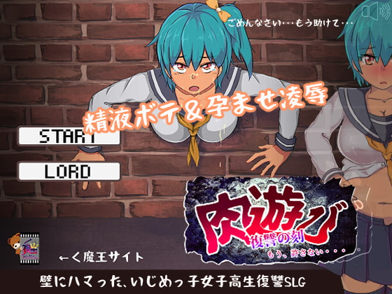 [H-GAME] Carnal Desire JP + Google Translate