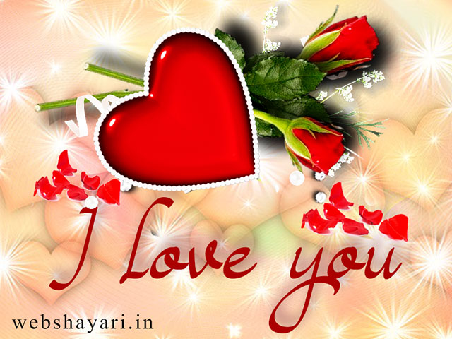 i love you dil