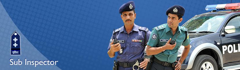 Bangladesh Police SI Job Circular & Requirements