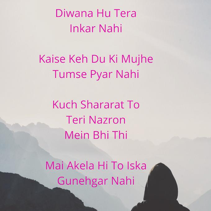 Inkar nahi