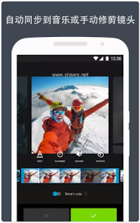 Tải App chỉnh ảnh edit video Trung Quốc đang hot Quik kèm hướng dẫn cách sử dụng, app trung, tải app trung, app trung quốc, app trung chỉnh ảnh, app chỉnh ảnh, app trung edit, tải app trung quốc, cách tải app trung, tik tok trung, app tik tok trung, app trung quốc, cách tải app trung, cách tải app trung quốc, tải app trung edit, app edit trung, tik tok trung, app chỉnh ảnh, tải tik tok trung quốc