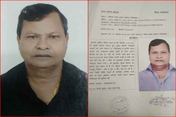 faridabad-builder-jugal-kishor-goyal-missing-news