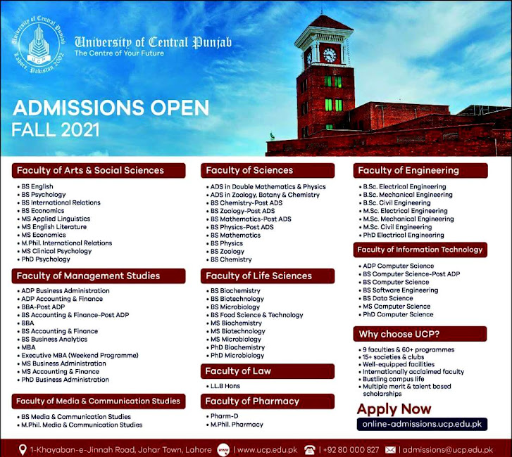 University Of Central Punjab ( UCP)  Lahore Announced Admission Fall 2021 for BS /Undergraduate Programs- Apply online