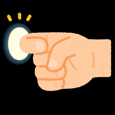 指を曲げてエレベーターのボタンを押す手のイラスト