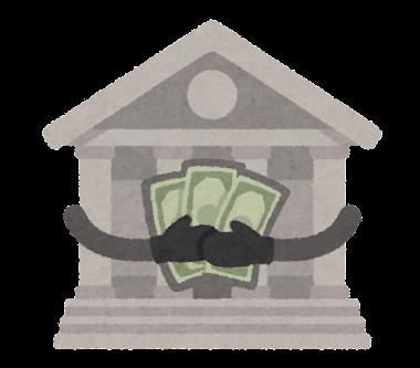 金融引き締めのイラスト