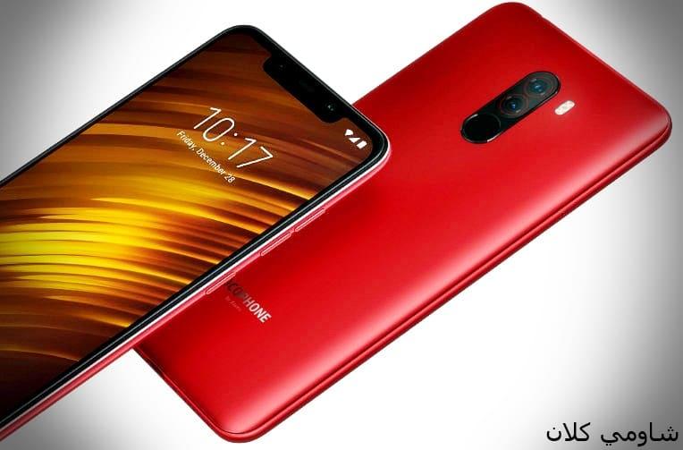 هاتف شاومي بوكو فون اف وان Xiaomi Pocophone F1