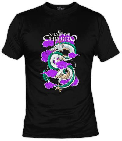 https://www.fanisetas.com/camiseta-haku-p-5149.html?osCsid=e1bmshbrl376m3388dismnsrb6