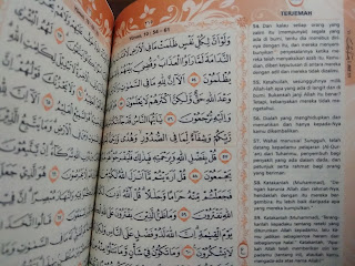 Al Quran surat Yunus ayat 57