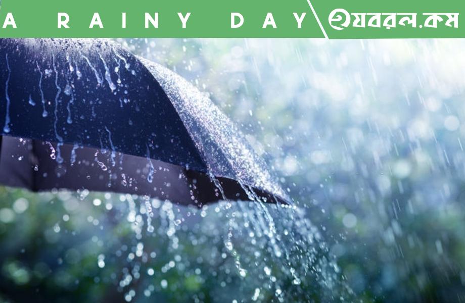 A Rainy Day | Paragraph