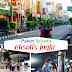 Paket Wisata Yogyakarta Murah, Paket Tour Eksotis Jogja