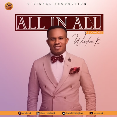 Wisdom K - All In One (Reloaded) Audio