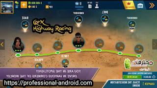 تحميل لعبة CarX Highway Racing مهكرة للاندرويد اخر اصدار