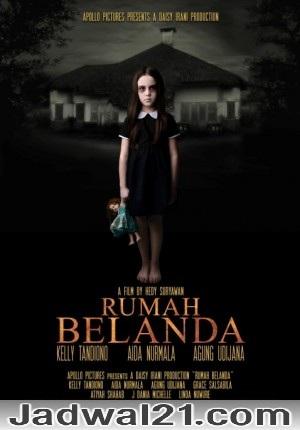 Film RUMAH BELANDA 2018
