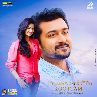 Suriya Keerthy Suresh Starring Thaanaa Serndha Kootam Movie Fan Made Posters