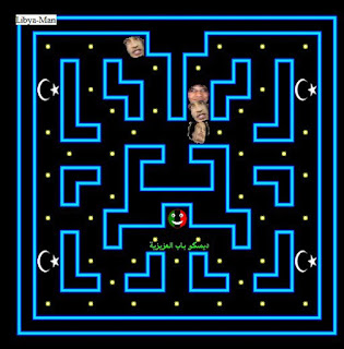صورة شاشة من اللعبة