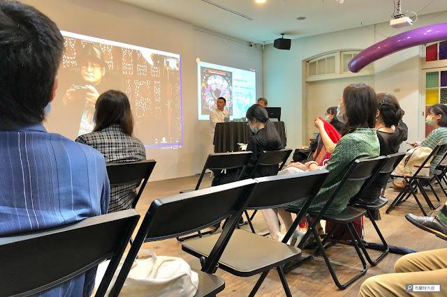 【大叔生活】來台北當代藝術館,還有什麼有趣的? - MOCA 的活動大廳常會舉辦展覽的交流講座
