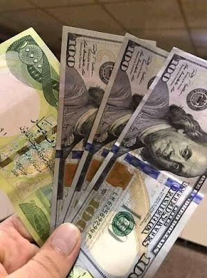 أسعار صرف العملات العربية أمام الدولار اليوم الخميس 28/1/2021.