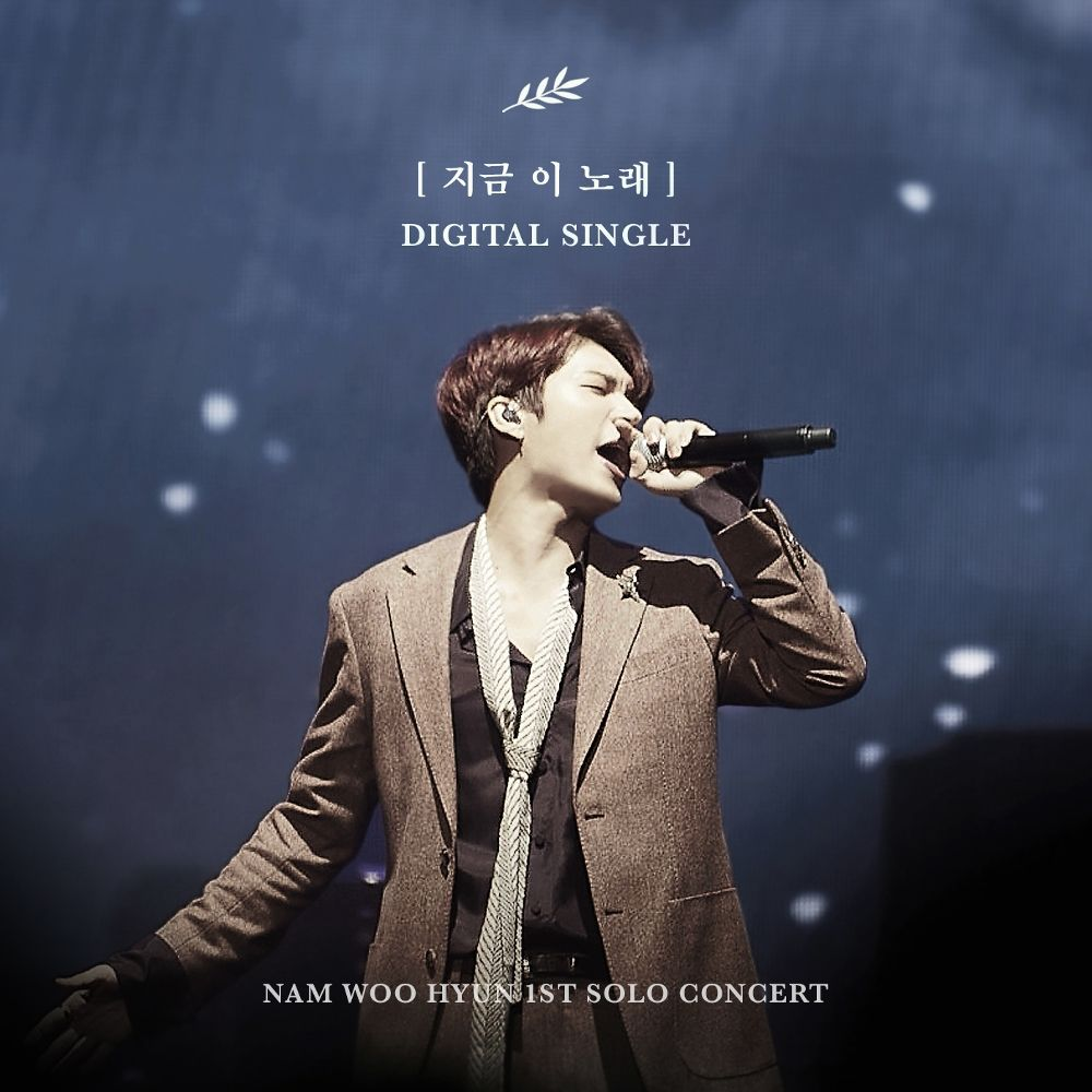 Nam Woo Hyun – 1st Digital Single [A Song For You]