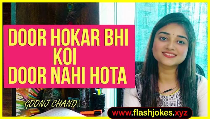 Door Hokar Bhi Koi Door Nahi Hota | Goonj Chand | Poetry
