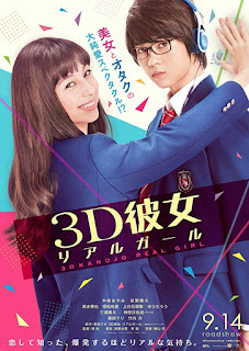 Download 3D Kanojo Real Girl (2018) Bluray Subtitle Indonesia