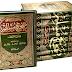 Sanad Kitab 'Sahih Muslim' KH Hasyim Asy'ari