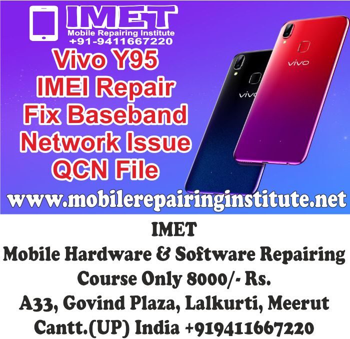 Vivo Y95 QCN File For IMEI Repair | Fix Baseband / Network