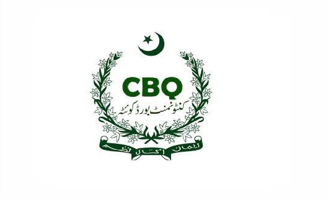 Cantonment Board Quetta Jobs 2021 – Cantt Boys Public School & College Jobs