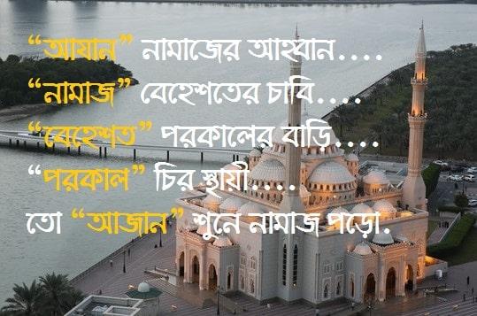 Islamic pic