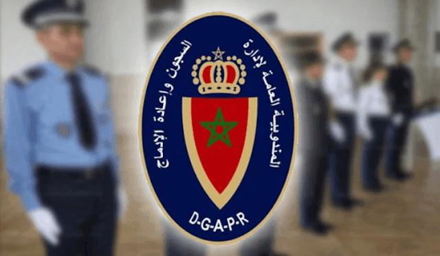 المندوبية العامة لإدارة السجون مباراة توظيف 30 قائد مربي ممتاز آخر أجل هو 28 غشت 2020