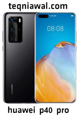 huawei p40 pro - أفضل الهواتف الذكية 2022