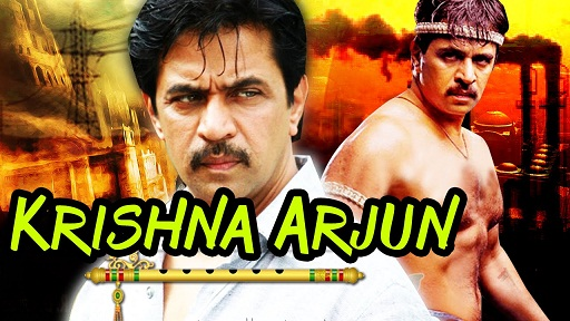 Krishna movie download free
