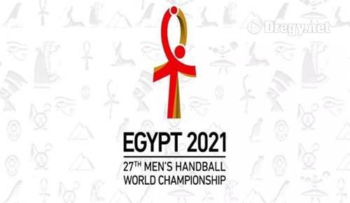 جدول ترتيب كأس العالم لكرة اليد مصر 2021