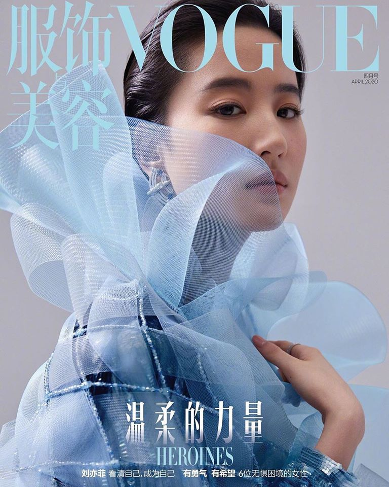 Liu Yifei stars on the cover of Vogue China April 2020