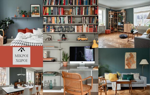 Όμορφο, λειτουργικό και οικονομικής διαμόρφωσης διαμέρισμα 62τμ