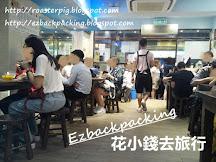 佐敦廟街吃米芝蓮甜品
