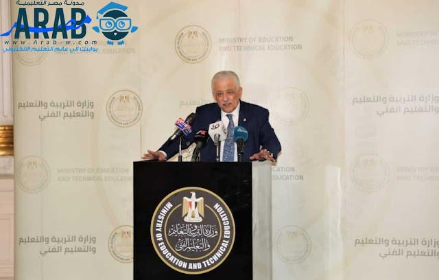 موعد بدء الدراسة 2021 في مصر,موعد بدء الدراسة 2021 2022,موعد بدء الدراسة 2021 في الجامعات,موعد بدء الدراسة 2022 للجامعات,موعد بدء الدراسة 2020 2021,موعد بدء العام الدراسي الجديد 2022 في مصر,موعد بداية العام الدراسي الجديد 2022 في مصر,موعد بداية العام الدراسي الجديد 2022,موعد بدء العام الدراسي الجديد في مصر,اخبار التعليم اليوم في مصر,موعد بدء العام الدراسي الجديد للجامعات,موعد بدء العام الدراسي الجديد 2022,موعد بداية العام الدراسي الجديد في مصر