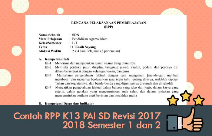 Contoh RPP K13 PAI SD Revisi 2017 2018 Semester 1 dan 2