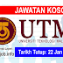 Job Vacancy at Universiti Teknologi Malaysia (UTM)